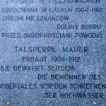 Zapora wodna w Pilchowicach